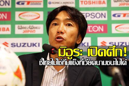 coach-vietnam