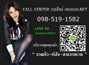 Line_ID