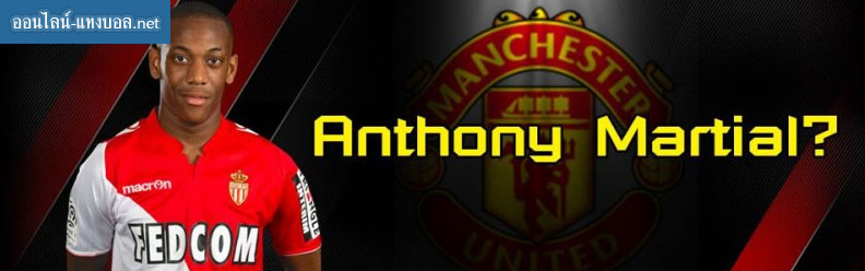 anthony martial sbobet